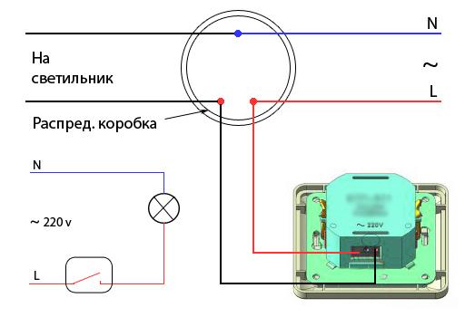 Схема подключения диммера ничем не отличается от схемы подключения...