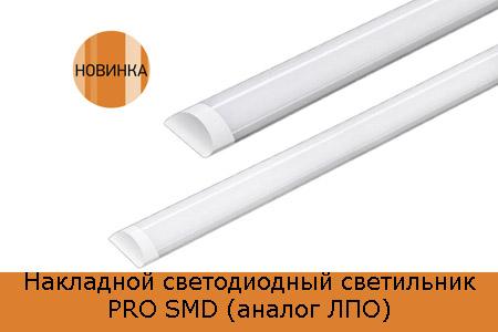кабель аввг 4х70 цена красноярск