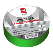Изолента ПВХ EKF зеленая 15ммх20м (уп10/200шт)