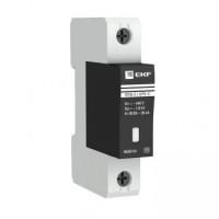 Ограничитель импульсных напряжений серии ОПВ-B/1P In 30кА 400В (с сигнализацией) EKF