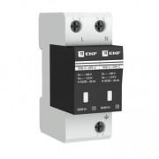 Ограничитель импульсных напряжений серии ОПВ-B/2P In 30кА 400В (с сигнализацией) EKF