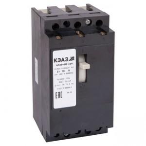 Автоматический выключатель АЕ 2046М-100 10А 12In 400В(Курск)(уп/4)