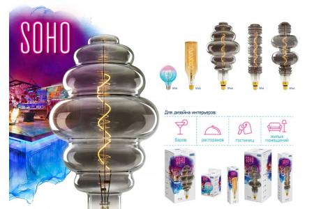 Декоративные светодиодные лампы серии SOHO