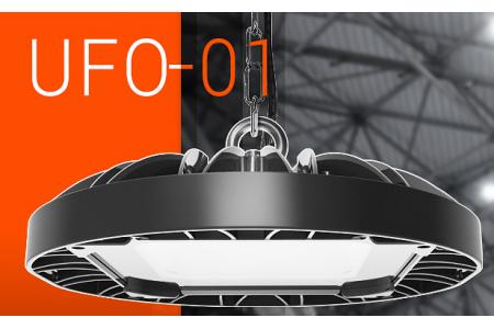 Промышленные светильники для высоких потолков