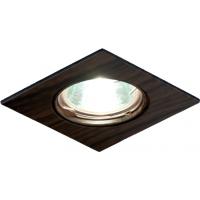 Светильник Quadro 51 0 16 литой, поворотный, венге (MR16) (СКИДКА 50 %)