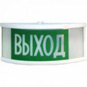 Светильник НББ 05-25 Выход (полукруг) (уп/10шт)