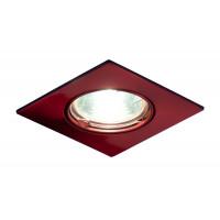 Светильник Quadro 51 014 литой, поворотный, с полимерным покрытием, бордо, MR16 (СКИДКА 50 %)