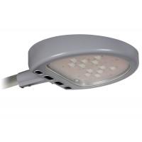 Светильник светодиодный консольный ДКУ 05-80-001 Волна1 GALAD