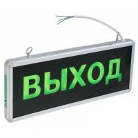 Светильник аварийного освещения СДБО-215 ВЫХОД 1.5 часа 220 IP20 ASD